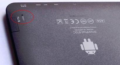 Come fare l'Hard Reset su tablet Mediacom