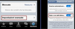 Disabilitare l'ultima visita su iPhone